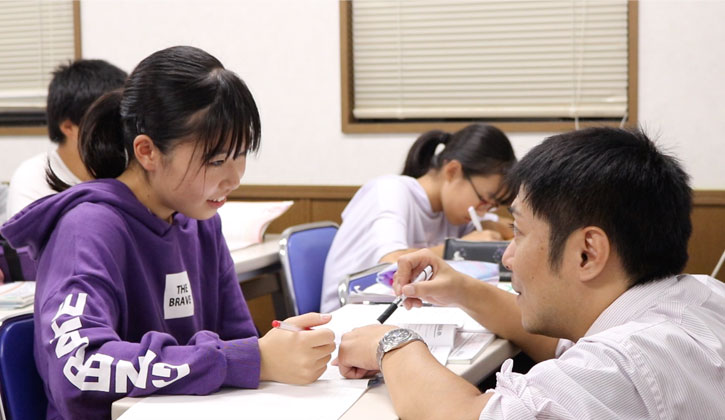 愛知県下にある学習塾、個別指導