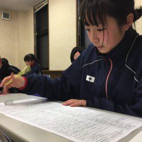 学力判定テスト 中浜校