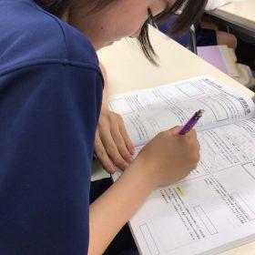 豊橋南校 定期テスト対策